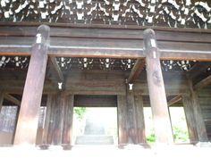"""""""Sanmon di Chion-In""""(Tempio), Kyoto Japan"""