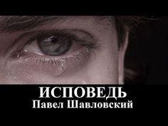В тот день. Поэзия Натальи Шевченко. - YouTube