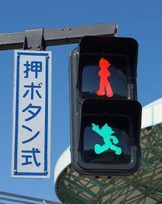 traffic light in Kanagawa