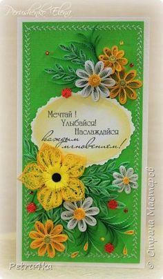Открытка 8 марта День матери День рождения Квиллинг Яркие весенние открыточки Бумага Бумажные полосы фото 2