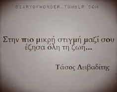 Image result for ελληνική ποίηση