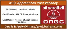 Apprentices Vacancy for 4182 Post in ONGC for 21 Different Locations in India, Educational Qualification: ITI, Diploma, Graduation. Psu Jobs, Refrigeration And Air Conditioning, Last Date, Gas And Electric, Apply Online, Important Dates, Oil And Gas, Computer Science, Graduation
