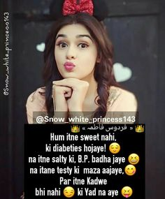 Rukhsar Chhipa i Cute Funny Quotes, Cute Love Quotes, Crazy Girl Quotes, Girly Quotes, Attitude Quotes For Girls, Girl Attitude, Attitude Status, Real Friendship Quotes, Funny Jokes In Hindi
