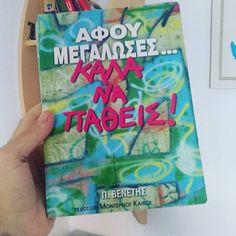 Ένα όμορφο βιβλίο που βρήκα στην βιβλιοθήκη μου και έχω διαβάσει αρκετό καιρό πριν.  #greek #greece #greekunboxing #greekreview #unboxing #review #aliexpress #aliexpressgreek #aliexpressgreece #gearbest #gearbestgreek #gearbedtgreece #banggood #banggoodgreece #banggoodgreek Gear Best, Ali Express, Cover, Art, Pictures, Art Background, Kunst, Performing Arts, Art Education Resources