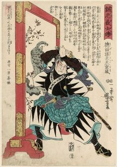 Utagawa Kuniyoshi 歌川国芳: No. 37, Tokuda Magodayû Shigemori, from the series Stories of the True Loyalty of the Faithful Samurai (Seichû gishi den) - ボストン美術館