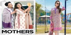 Gul Ahmed Mother's 2018 Collection Summer Essential http://www.styling.pk/gul-ahmed-mothers-2018-collection-summer-essential.html #BeOriginalBeFearless #GulAhmed #Summer2018 #MothersCollection #Essential2018