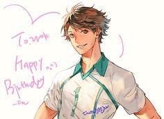 Hinata Shouyou, Kageyama Tobio, Kuroo, Hot Anime Guys, Cute Anime Boy, Anime Boys, Nick Names For Boys, Iwaoi, Haikyuu Characters