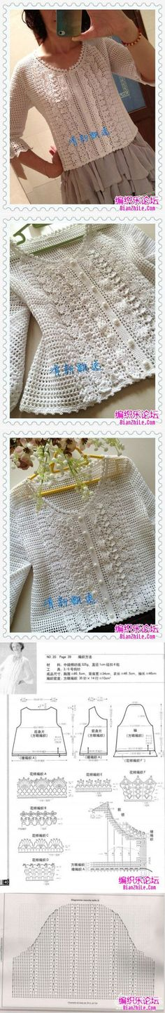 Blanco gancho blusa-chaqueta.