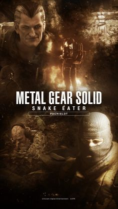 Official Metal Gear Solid Snake Eater Pachislot wallpapers released – Metal Gear Informer Video Game Posters, Video Game Art, Cry Anime, Anime Art, One Punch, Meryl Mgs, Metal Gear Games, Metal Gear Solid Series, Kojima Productions