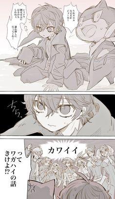 Cute little Akira. Persona Five, Persona 5 Memes, Persona 5 Anime, Persona 5 Joker, Anime Harem, Persona Crossover, Shin Megami Tensei Persona, Akira Kurusu, Identity Art