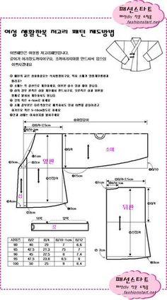 패션스타트 - 대한민국 대표 패션 DIY 쇼핑몰
