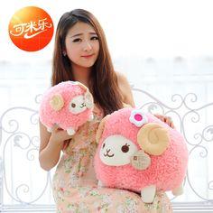 Sheep plush toy doll cute adorable beautiful sheep Ram mascot doll pillow dolls shipping -tmall.com Lynx