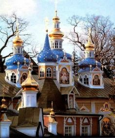 The Pskovo-Pechersky Dormition Monastery or Pskovo-Pechersky Monastery is a Russian Orthodox male monastery, located in Pechory, Pskov Region in Russia; Pskov in the eldest territory of Russia, it has a 1100 year history.
