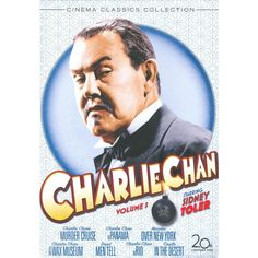 Charlie Chan Collection, Vol. 5 (8 Discs) (dvd_video)