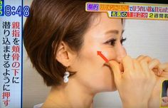 【画像あり】1日2分で消える!リガメントほぐしでほうれい線&たるみ対策 | くらため帖 Facial Exercises, Healthy Beauty, Body Care, Health Care, Health Fitness, Make Up, Skin Care, Drop Earrings, Workout