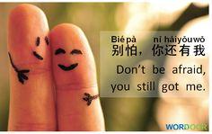 Chinesesentences-Doyouhavesuchapersoninyourlife?