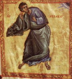View album on Yandex. Byzantine Icons, Byzantine Art, Medieval, Art Icon, Orthodox Icons, Sacred Art, Illuminated Manuscript, Beautiful Paintings, Fresco