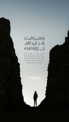 (( Nor walk on the earth with insolence : for thou canst not rend the earth asunder , nor reach the mountains in height )) Quran Quotes Love, Beautiful Quran Quotes, Quran Quotes Inspirational, Islamic Love Quotes, Allah Quotes, Muslim Quotes, Faith Quotes, Arabic Quotes, Words Quotes