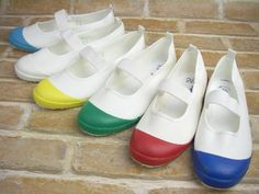 These were the shoes we would wear in school in Japan. The girls generally wore red or white, and the boys generally wore blue or green. I got to wear blue, but my mom never knew that I was being bizarre. :)