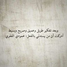 اقتباس عربي لغة عربية اقتباس جمال ملكة جمال اللغات الحب حكم أمثال أشعار حروف