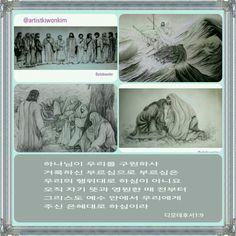 디모데후서1:9