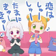 Yuzu and Lilie
