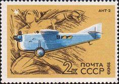 Развитие гражданской авиации в СССР, 1969