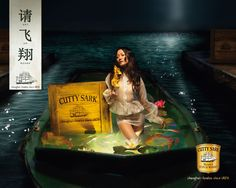 Hair & makeup by Luna, for Cutty Sark Scotch whiskey.