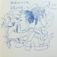 #drawing #sketch #japan #line #pen #doodle #illustrator #illustration #sketchbook #love #process #people