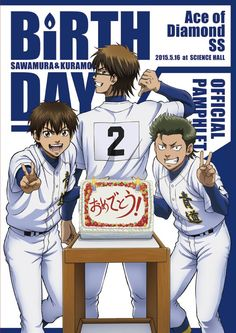 ◆ Ace no diamond 2nd year anniversary! Sawamura & Kuramochi brochure for sale in product sales of anniversary events (Science Hall)  #ダイヤのA