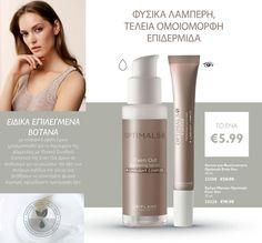 Serum, Shampoo, Bottle, Beauty, Flask, Beauty Illustration