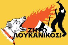 Loukanikos, the riot dog