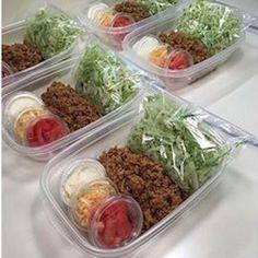 Take-to-work Taco Salad recipe!