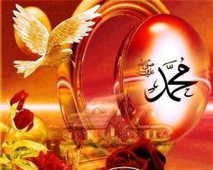 Muhammad PBUH Beautiful World Name