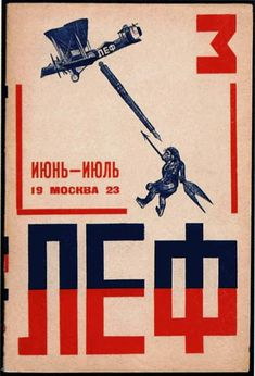 Alexander Rodchenko - Cover for magazine Lef, no. 3, 1923. He experimented with overprinting, typography, and photomontage as he sought to innovate an illustration technique appropriate for the twentieth century. Some of the techniques he explored coincided with developments in cinema, such as simultaneous action, superimposing images, extreme close-ups, and rhythmically repeating an image.