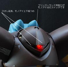 http://www.modelers-g.jp/modules/myalbum/photo.php?lid=18121