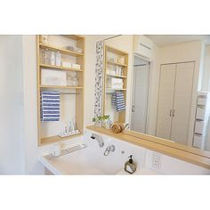 Japanese House, Bathroom Medicine Cabinet, Home, Ideas, Ad Home, Homes, Thoughts, Haus, Houses