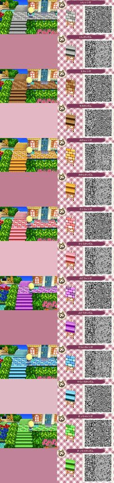 Animal crossing new leaf qr code paths pattern bunnies for Carrelage kitsch animal crossing new leaf