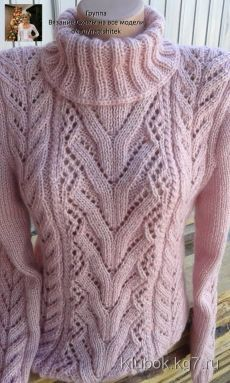 Knitting Patterns for All Models - Miscellaneous Lace Knitting Stitches, Hand Knitting Yarn, Lace Knitting Patterns, Hand Knitted Sweaters, Easy Knitting, Knitting Designs, Sweater Fashion, Crochet Clothes, Knit Crochet
