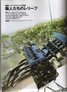11000RPM #Mugen #Twincam #Honda