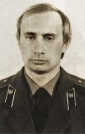 In May 1990, Putin was appointed  advisor on international affairs to Mayor Sobchak.  June 1991, he became head of the Committee for External Relations of the Saint Petersburg Mayor's Office, with responsibility for foreign investments and registering business ventures. Within a year, Putin was investigated  by Marina Salye.  he had understated prices and permitted the export of metals valued at $93 million in exchange for foreign food aid that never arrived.