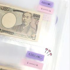 貧乏な人ほど浪費癖が!簡単すぎる「お金仕分け家計管理」の方法(o^^o)