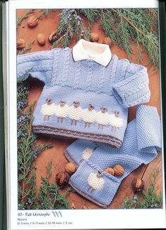 .свитер