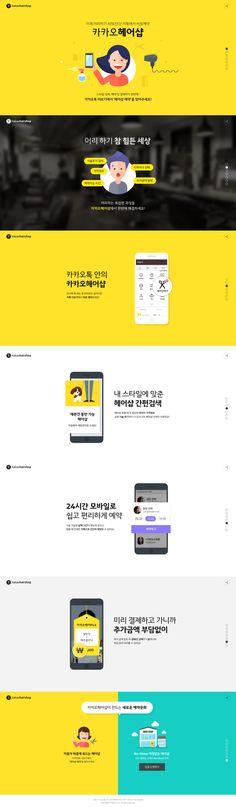 Web Design, Homepage Design, Layout Design, Event Banner, Presentation Layout, Promotional Design, Event Page, Ui Web, Website Layout