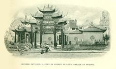 Chinese Pavilion, a copy of Prince Pu Lun's Palace at Peking.