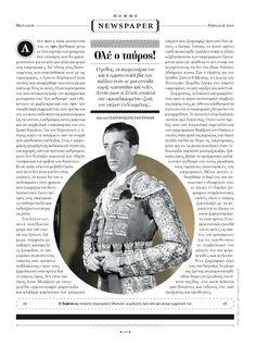 Editorial Design by Manos Daskalakis