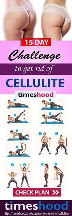 How to get rid of cellulite on buttocks and thighs fast? 6 Exercise, 2 weeks challenge to get rid of Cellulite workout at home. 20-minute workout routine to get rid of cellulite and get firm legs, and smooth thighs. Best #exercise for #butt and #thighs. h