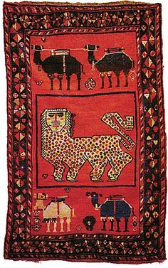 Qashqa'i lion rug, late 19th century