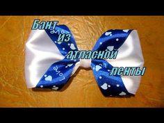 Laço de fita de cetim Satin ribbon bow Diy - YouTube