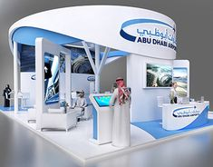 """Check out new work on my @Behance portfolio: """"ABU DHABI AIRPORT EXHIBITION STAND DESIGN_02"""" http://be.net/gallery/60420787/ABU-DHABI-AIRPORT-EXHIBITION-STAND-DESIGN_02"""